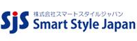 株式会社スマートスタイルジャパン