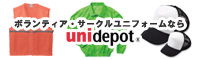 株式会社東京ユニフォーム